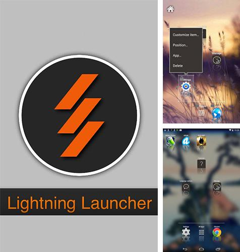 Besides WakeVoice: Vocal Alarm Clock Android program you can download Lightning launcher for Android phone or tablet for free.