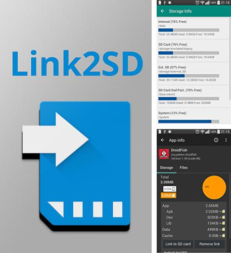 Besides Rotation control Android program you can download Link2SD for Android phone or tablet for free.