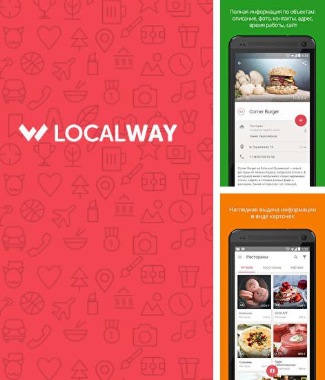 Download Localway for Android phones and tablets.