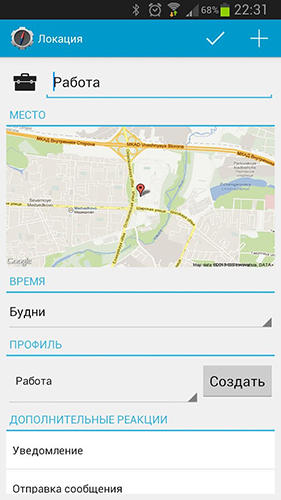 Download Location guru for Android for free. Apps for phones and tablets.