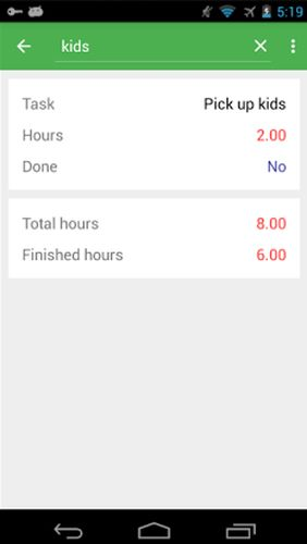 Screenshots of Math list program for Android phone or tablet.