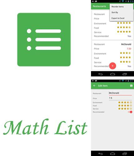 Download Math list for Android phones and tablets.