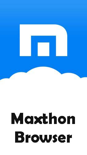 TÉLÉCHARGER GRATUITEMENT MAXTHON CLOUD BROWSER