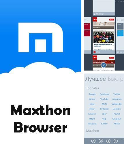 Besides iPhone 5 clock Android program you can download Maxthon browser - Fast & safe cloud web browser for Android phone or tablet for free.