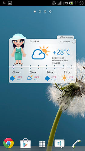 Meteoprog: Dressed by weather app for Android, download programs for phones and tablets for free.