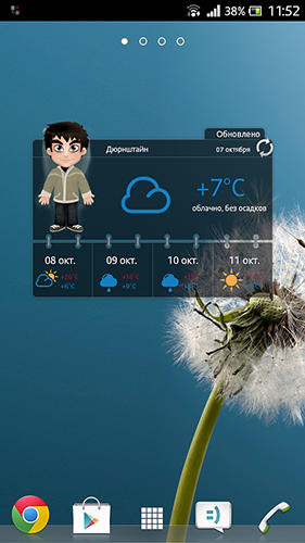 Capturas de tela do programa Meteoprog: Dressed by weather em celular ou tablete Android.