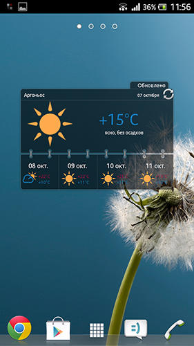 Додаток Meteoprog: Dressed by weather для Android.