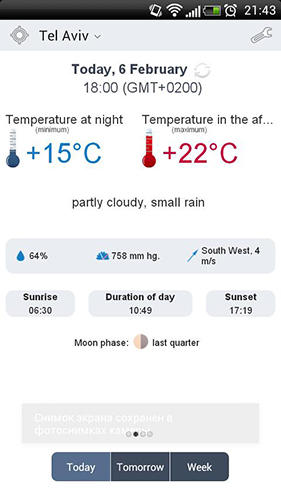 Screenshots of Meteoprog: Dressed by weather program for Android phone or tablet.