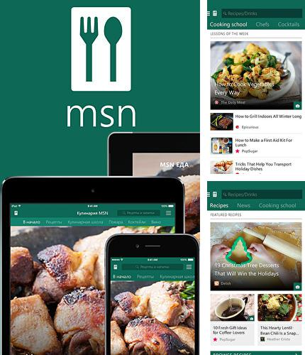 Download MSN Food: Recipes for Android phones and tablets.