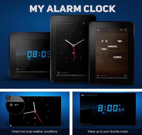 Download My alarm clock for Android phones and tablets.