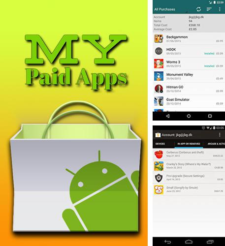 Download My paid app for Android phones and tablets.