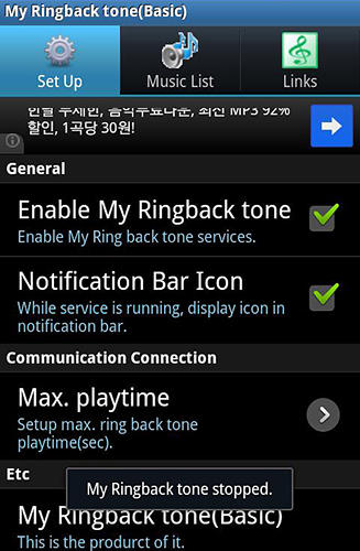 Capturas de tela do programa My ringbacktone: For my ears em celular ou tablete Android.