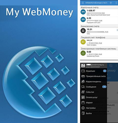 Download My Web money for Android phones and tablets.