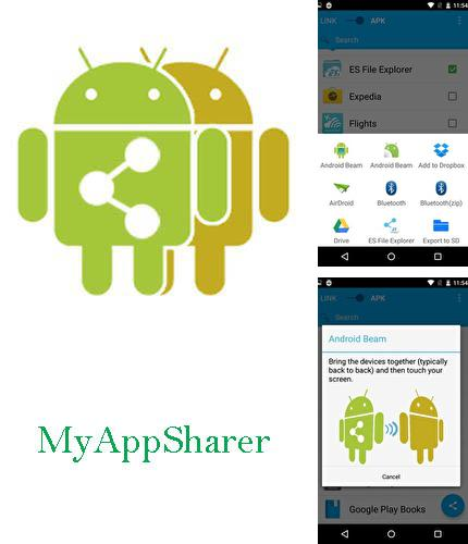 Download MyAppSharer for Android phones and tablets.