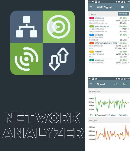Besides GMusicFS Android program you can download Network analyzer for Android phone or tablet for free.