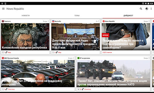 Screenshots of News republic program for Android phone or tablet.