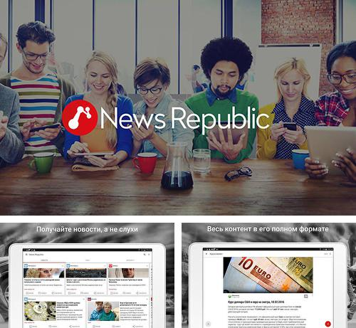 Download News republic for Android phones and tablets.
