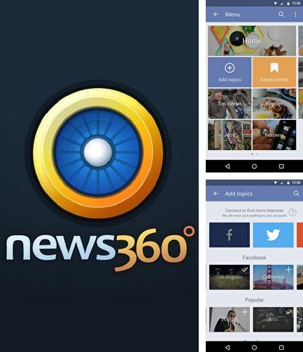 Besides NetX: Network Scan Android program you can download News360: Personalized news for Android phone or tablet for free.