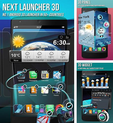 Besides Yandex maps Android program you can download Next launcher 3D for Android phone or tablet for free.