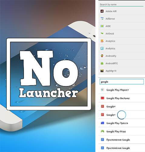 Besides Stargon browser Android program you can download No launcher for Android phone or tablet for free.