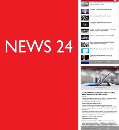 Download News 24 for Android phones and tablets.