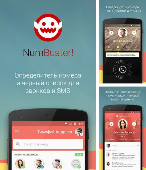 Besides InstaLogo: Logo creator Android program you can download NumBuster for Android phone or tablet for free.