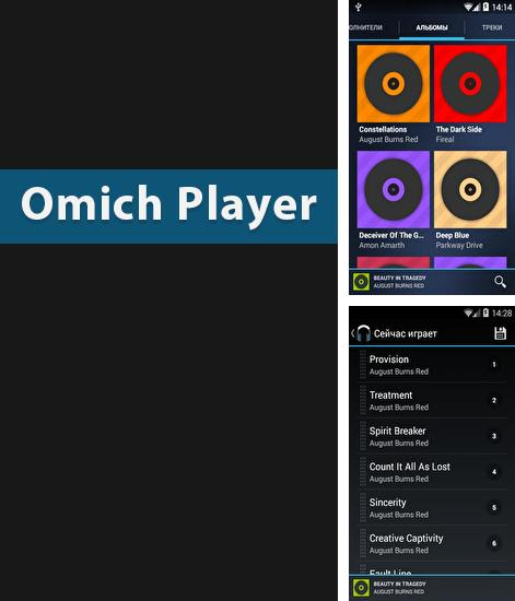 Besides Memrise: Learn a foreign language Android program you can download Omich Player for Android phone or tablet for free.