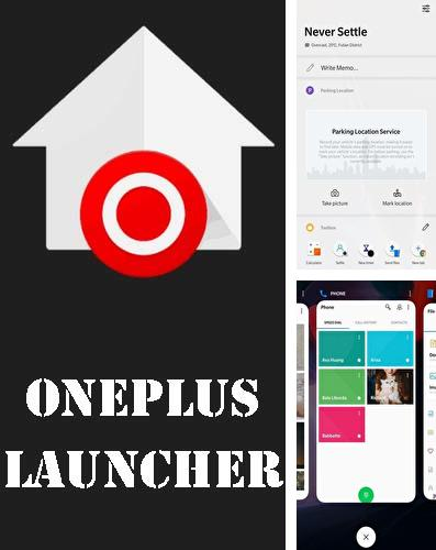 Besides Glitch Android program you can download OnePlus launcher for Android phone or tablet for free.