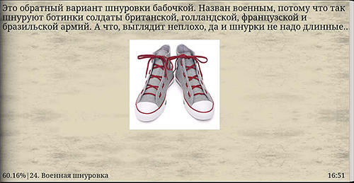 Screenshots of Unusual ways to lace shoes program for Android phone or tablet.