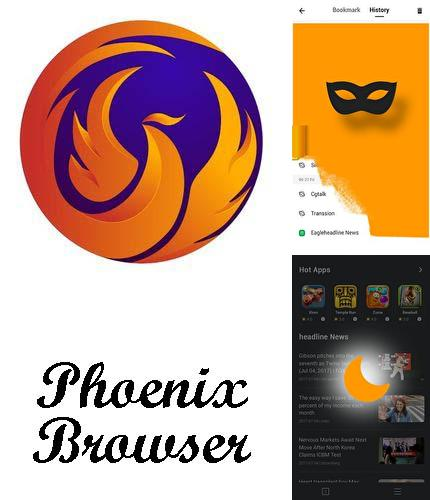 Outre le programme Lanet.TV: Ukr TV without ads pour Android vous pouvez gratuitement télécharger Phoenix browser - Video download, private & fast sur le portable ou la tablette Android.