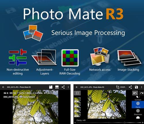 Besides Ultra lock Android program you can download Photo mate R3 for Android phone or tablet for free.