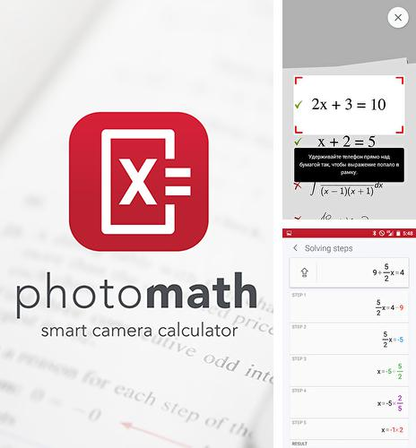 Besides S pro camera - Selfie, AI, portrait, AR sticker, gif Android program you can download Photomath for Android phone or tablet for free.