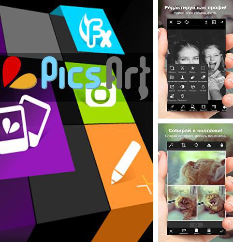 Besides Decibel Meter Android program you can download PicsArt for Android phone or tablet for free.