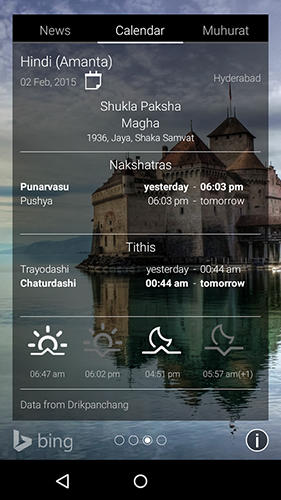 Download Picturesque lock screen for Android for free. Apps for phones and tablets.