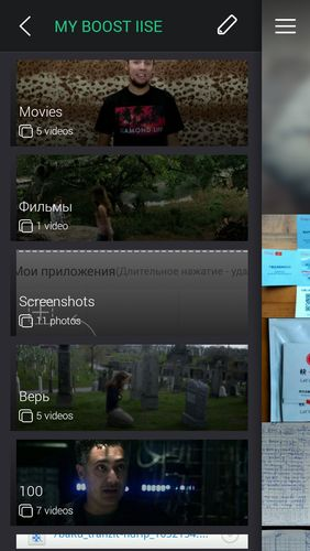 Screenshots des Programms Gif player für Android-Smartphones oder Tablets.