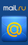 Download Mail.ru: Email app for Android - best program for phone and tablet.