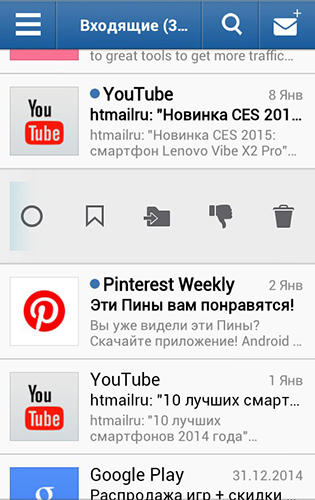Додаток Mail.ru: Email app для Android.
