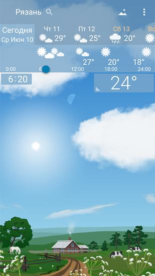 Download Precise Weather for Android for free. Apps for phones and tablets.
