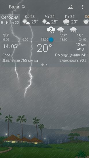 Screenshots of Precise Weather program for Android phone or tablet.