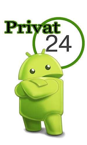 Download Privat 24 for Android phones and tablets.