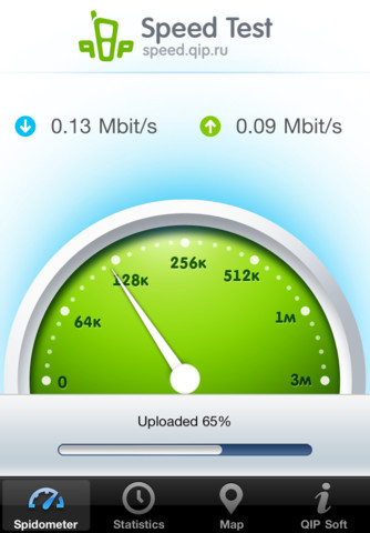 Download Qip speed test for Android for free. Apps for phones and tablets.
