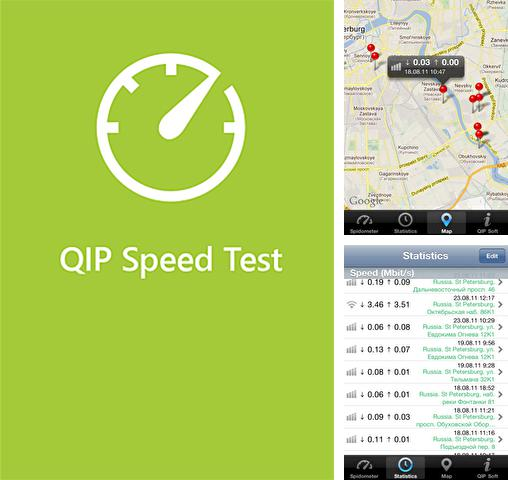 Download Qip speed test for Android phones and tablets.