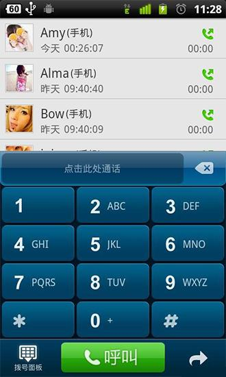 QQ Contacts app for Android, download programs for phones and tablets for free.