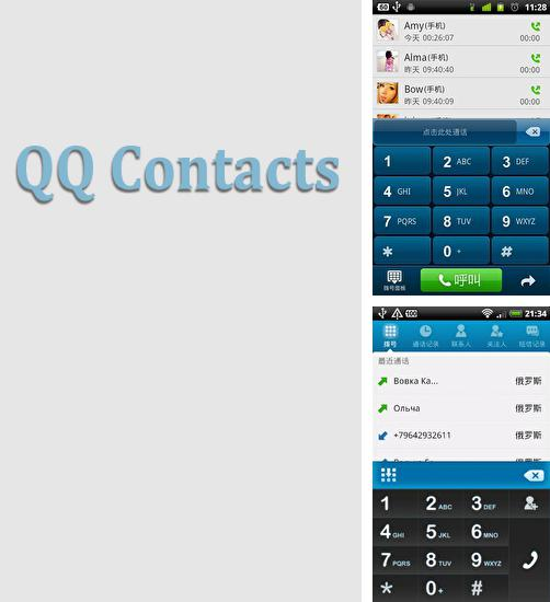 Besides Weather Timeline: Forecast Android program you can download QQ Contacts for Android phone or tablet for free.