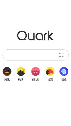Quark browser - Ad blocker, private, fast download