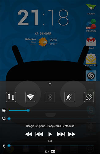 Download Quick control dock for Android for free. Apps for phones and tablets.