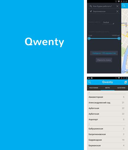 Download Qwenty for Android phones and tablets.