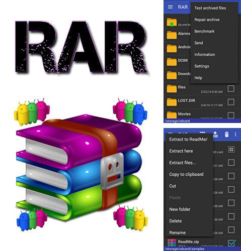 Besides O2Cam Android program you can download RAR for Android phone or tablet for free.