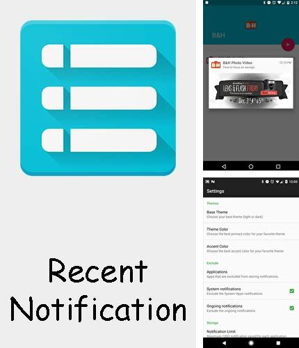 Download Recent notification for Android phones and tablets.