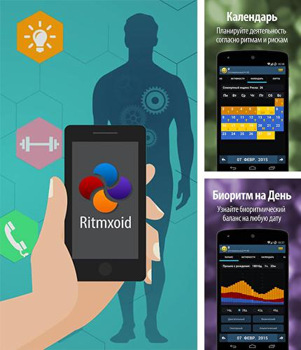 Besides And explorer Android program you can download Ritmxoid for Android phone or tablet for free.
